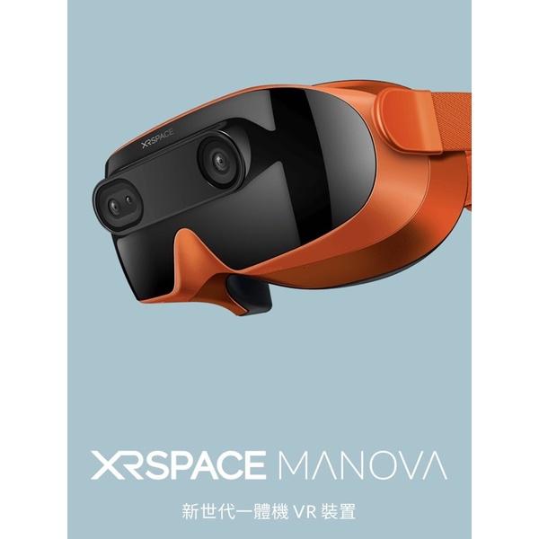 XRSPACE MANOVA頭戴式顯示器