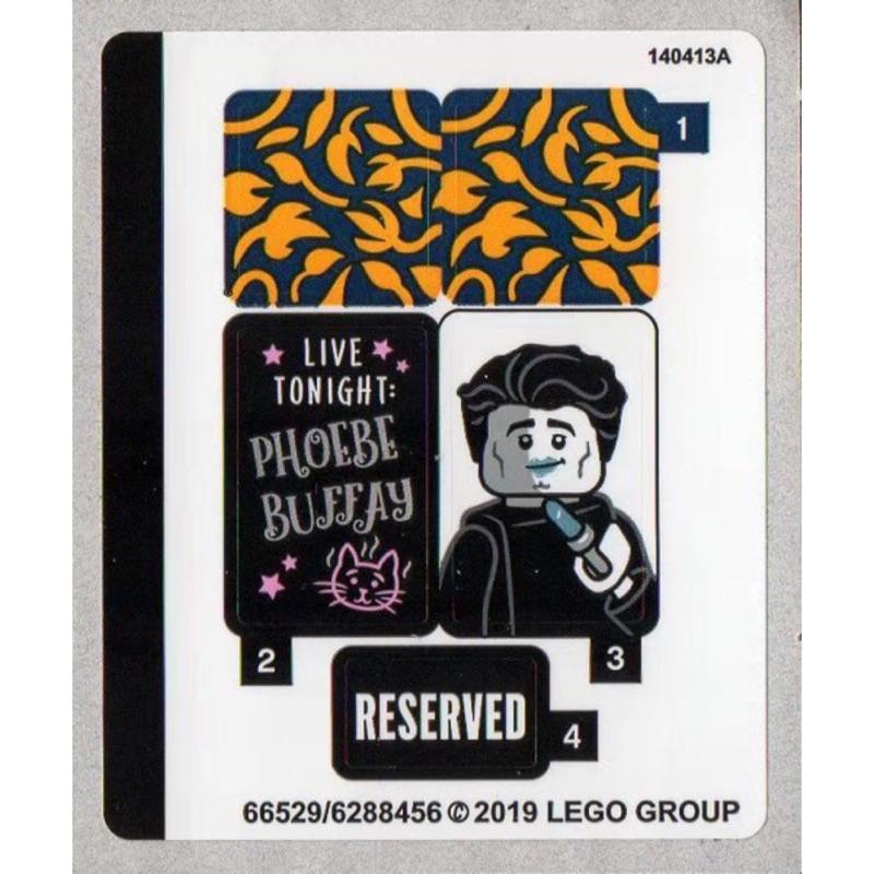 樂高 LEGO 六人行 貼紙 Friends Central Perk(21319 66529 6288456)