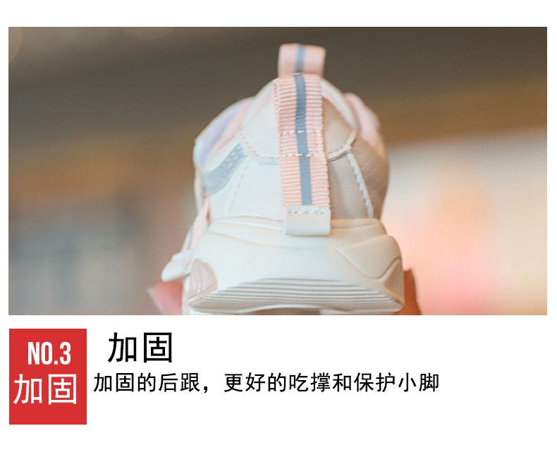 春季新款Next Road寶寶學步鞋2021春款男女童嬰兒1-3歲透氣軟底防滑運動鞋