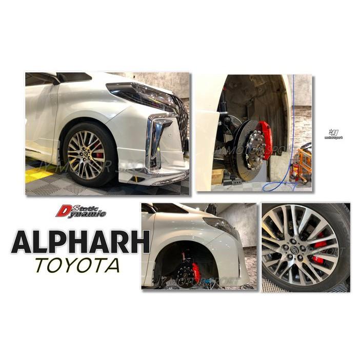 JY MOTOR 車身套件~DS RACING ALPHARD 煞車 卡鉗 中六活塞 雙片浮動 煞車碟盤 金屬油管
