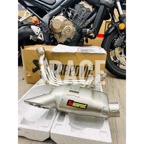 熱銷款 AKRAPOVIC 單孔/四孔鈦蠍 HONDA CBR650R/CB650R 全段排氣管 原廠正品