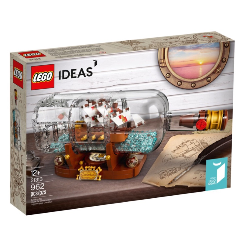(HFB) LEGO 樂高 21313=92177  IdeasIdeas Ship in a Bottle