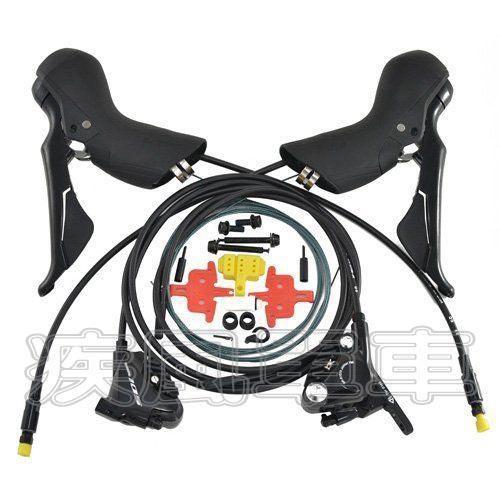 *~(疾風單車)全新SHIMANO 105 ST-R7020 2*11 油壓碟煞變把 J-KIT安裝更簡單
