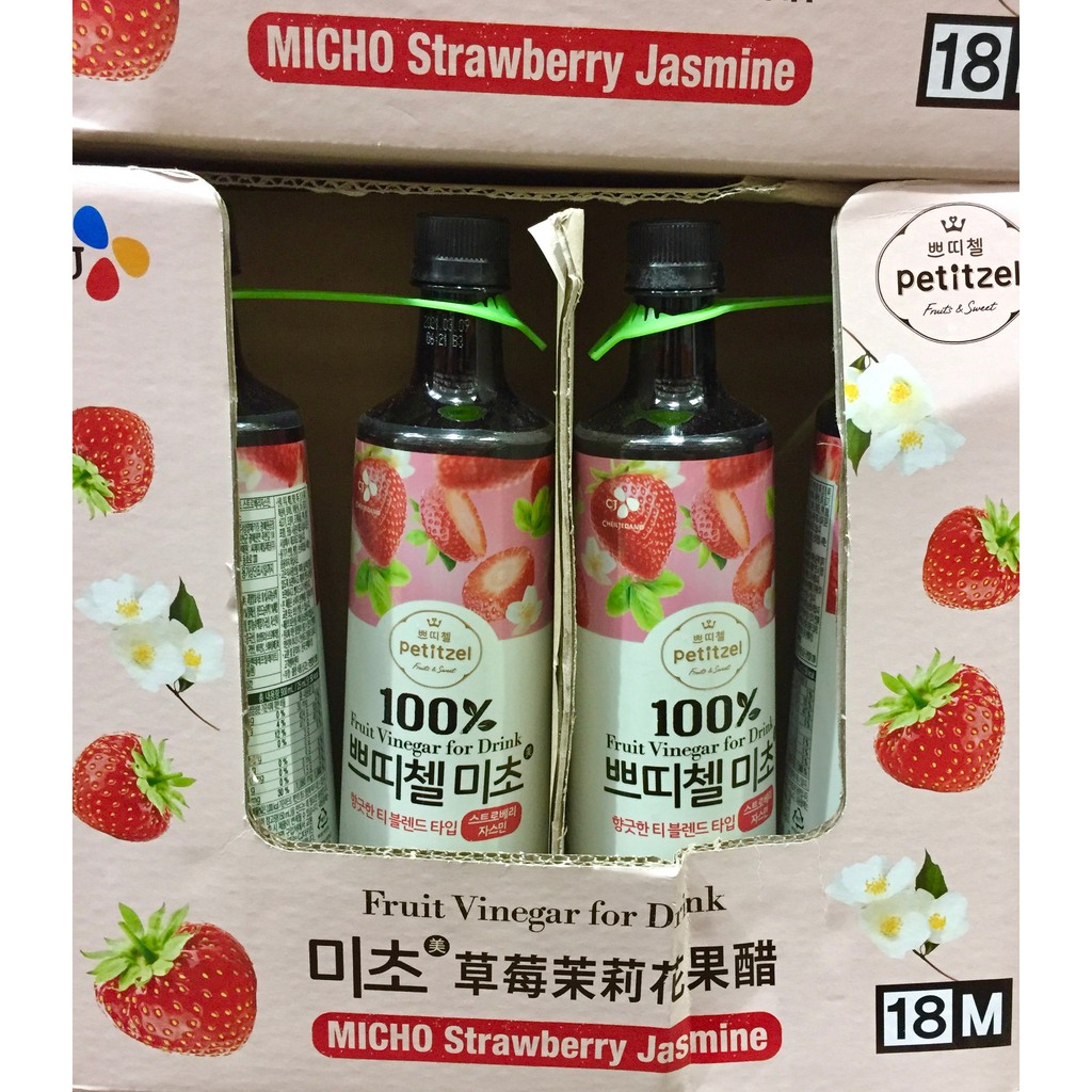 [柴窩] PETITZEL 草莓茉莉果醋 900毫升 / Petitzel 石榴果醋 草莓茉莉 石榴 果醋 醋 好市多