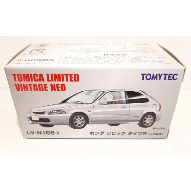 [當日膠盒出貨]Tomytec TLV LV-N158a Honda Civic ek9 喜美k8