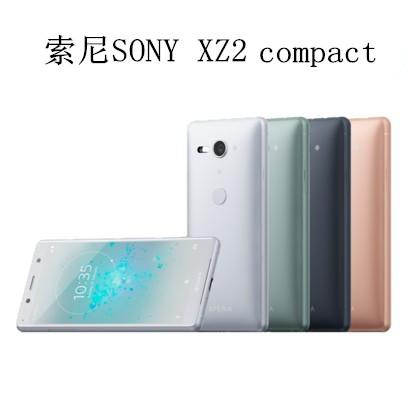 索尼 / Sony Xperia XZ2C 日版SO-05K 4+64g 驍龍845處理器 二手手機