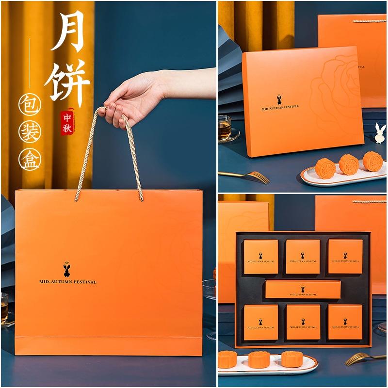 2021新款月餅盒 中秋月餅禮盒6粒裝高級愛馬仕兔子禮品包裝盒