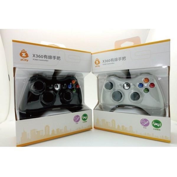XBOX360 Zcity 有線手把 /支援 PC win7 win8 XP【電玩國度】