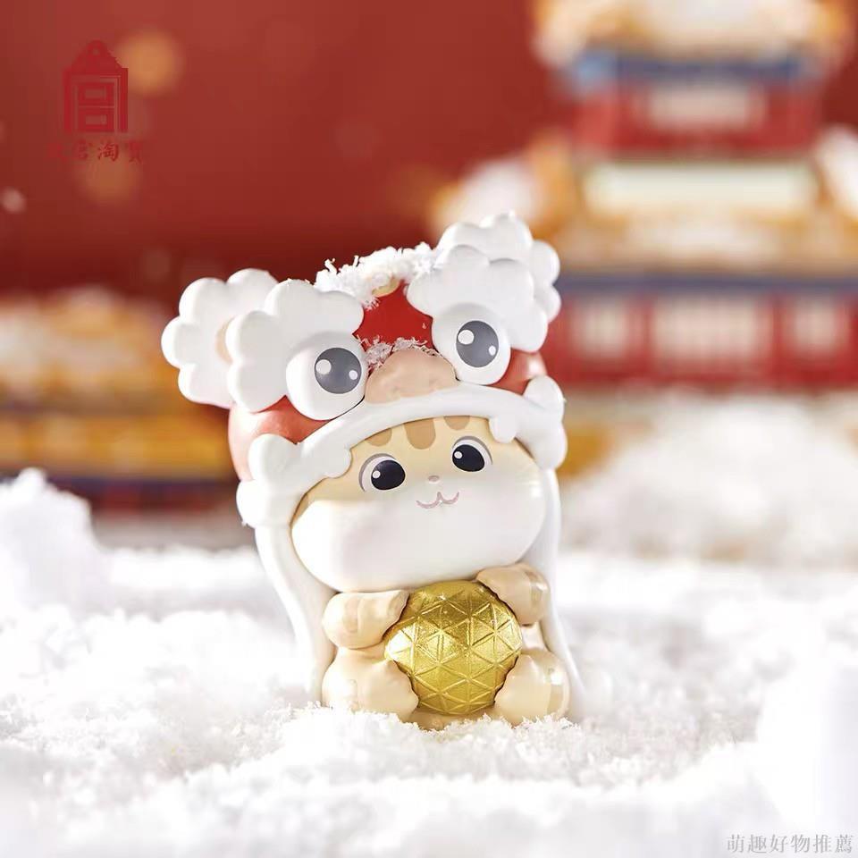 【正版】 故宮貓祥瑞系列古風盲盒 可愛少女盒抽娃娃公仔#666