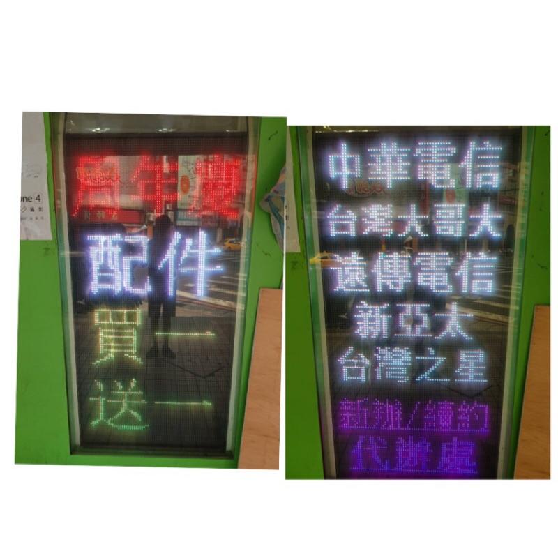 二手LED 看板招牌全彩 單面點距P13