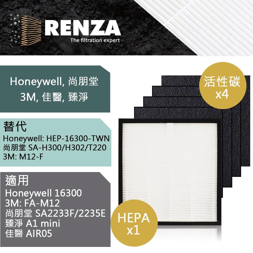 RENZA 適用 尚朋堂 SA2233F SA2235E 臻淨 A1 mini 佳醫 Air05 HEPA+4片活性碳