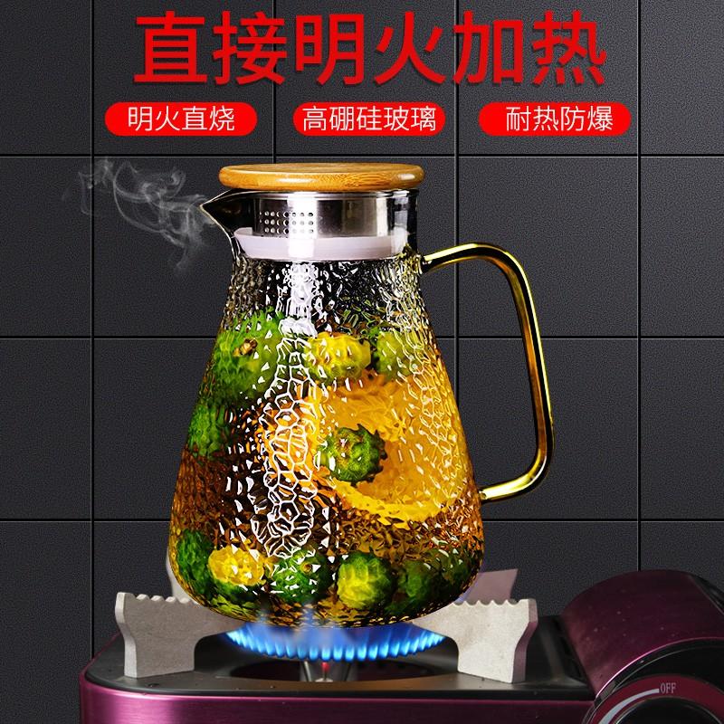 [YS]冷水壺玻璃水壺杯子套裝大容量家用涼水壺耐熱高溫涼白開水壺茶壺