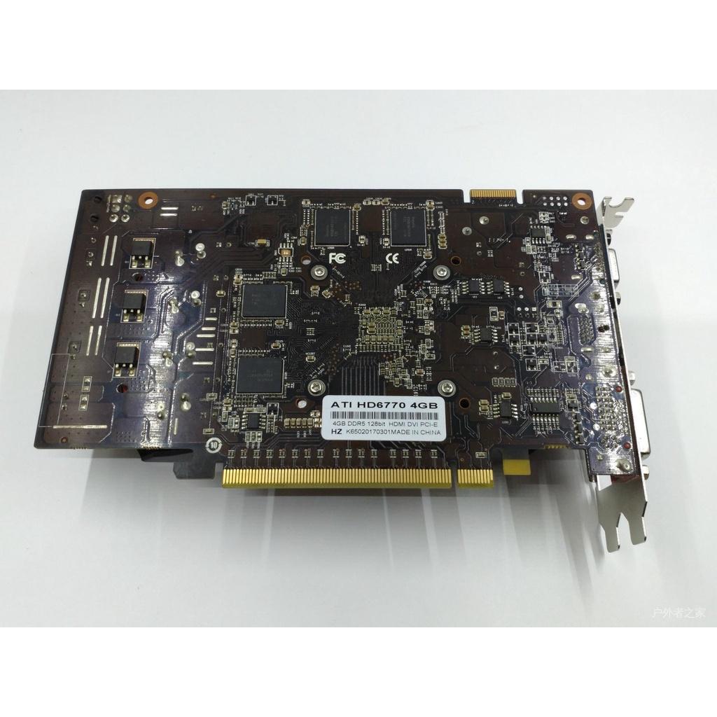【電腦配件優惠】顯卡ATI HD7670 4G D5 PCI-E 獨立顯卡960 6450 7450 5450 730