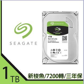 附發票 促銷 希捷 新梭魚 1TB 2TB 3TB 4TB 6T 8TB 3.5吋 SATA3 內接硬碟 三年保