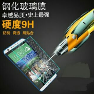 HTC Desire 820鋼化玻璃膜 D820U手機高清貼膜 desire 820手機鋼化玻璃膜 0.2mm弧邊 臺南市