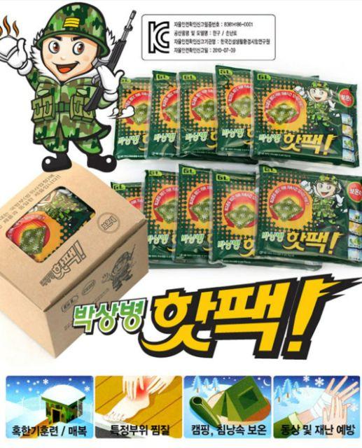 《贈品多多家》韓國 GL軍人暖暖包 超強可熱15小時 暖暖包 手握式
