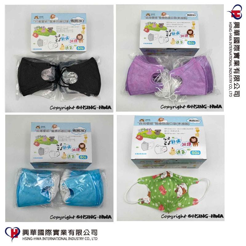 現貨!台灣優紙兒童3D醫療級實用細繩/耳繩口罩50入/招財貓