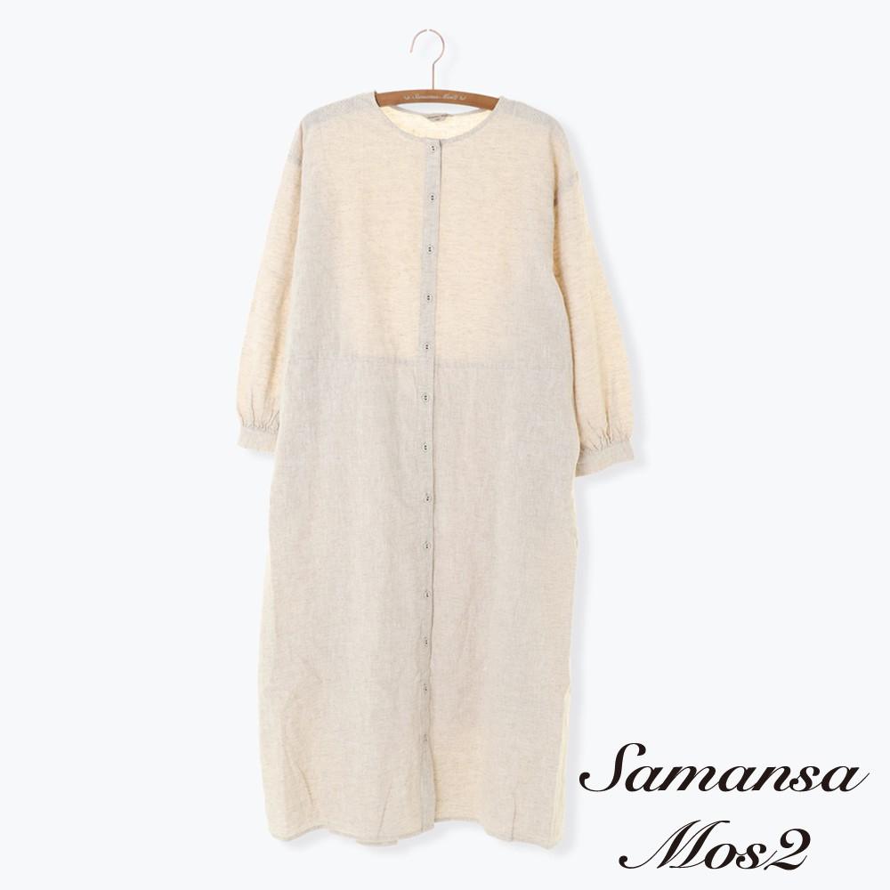 Samansa Mos2 棉麻混紡刺繡/素面開襟連身洋裝-附襯裙(FB02L0H0380)