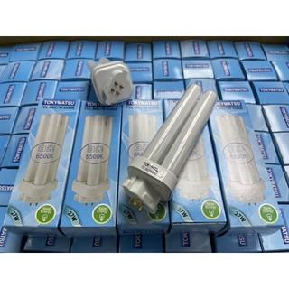 PULSAR 田字型 BB燈管 PL-BB 4P 27W 白光 黃光 產品停產 老闆大量庫存 售完為止 熱銷第一 轉接 新北市