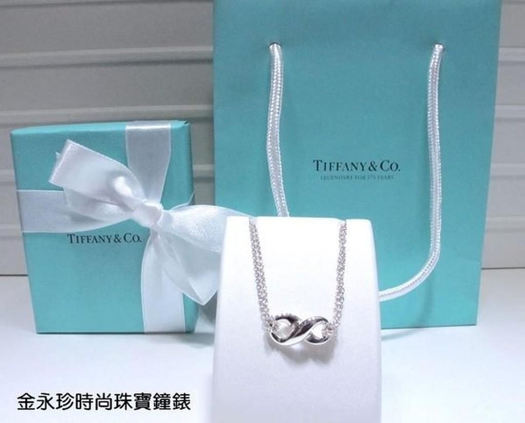 金永珍珠寶鐘錶* Tiffany & Co Tiffany 經典項鍊 愛無限 經典八字項鍊 情人節 生日禮物 *