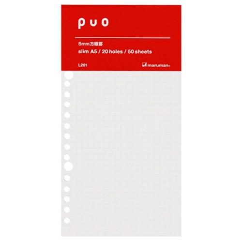 maruman PUO 20孔方格活頁紙/ A5 eslite誠品