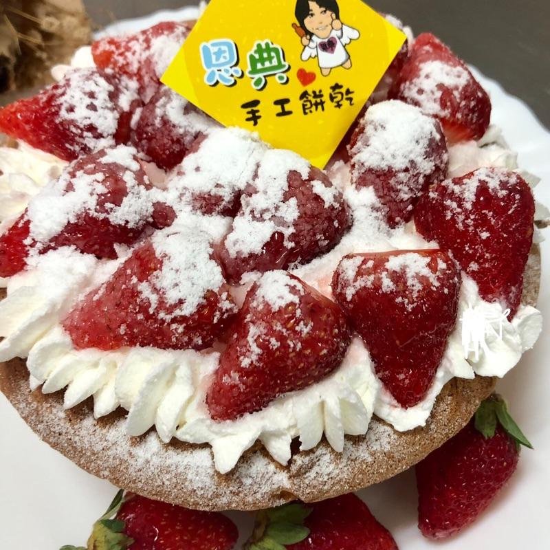 草莓蛋糕6吋