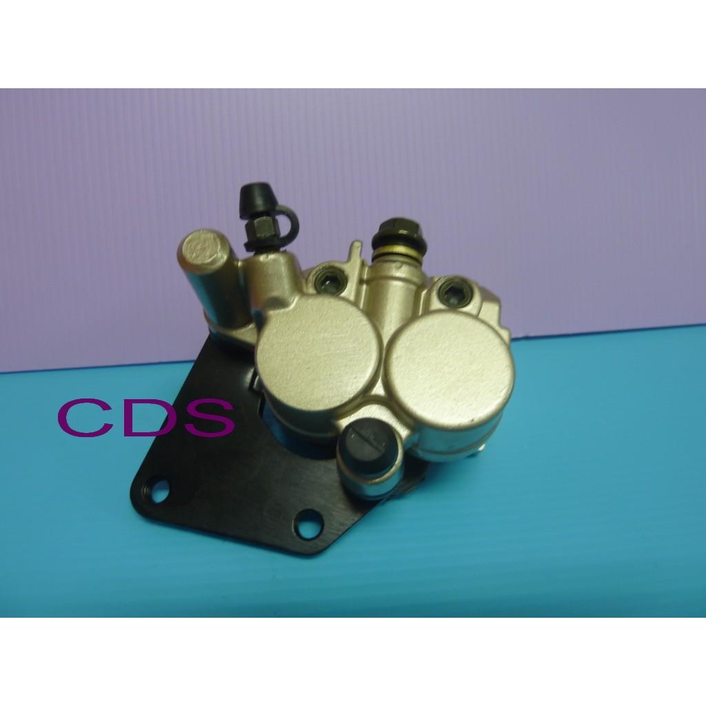 CDS (全新)機車煞車卡鉗 台鈴 星艦-125 /XR星艦-125/水噹噹-125(雙缸) 原廠型卡鉗