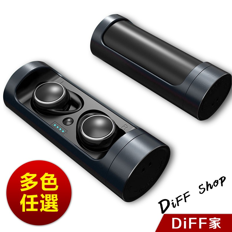 【DIFF】旋轉座艙雙耳磁吸無線藍芽耳機 附充電盒 重低音好音質 藍牙耳機 運動耳機 無線耳機