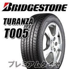 汽車輪胎 普利司通 205/55R16 T005 1條完工價 3050 一次更換2條(含)就送定位 全新輪胎