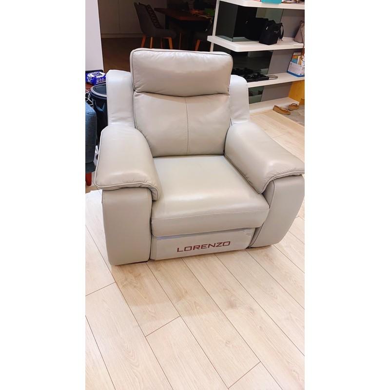 (羅蘭索)電動單人沙發