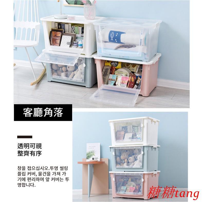 【糖糖tang】✴韓式掀翻式收納箱✴  收納箱 下開式  大容量 取物超方便 滾輪設計