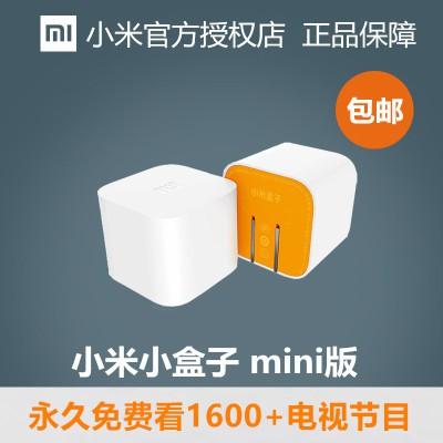 $精品下殺$Xiaomi/小米 小米小盒子mini增強版海外wfi看電視網絡機頂盒維修