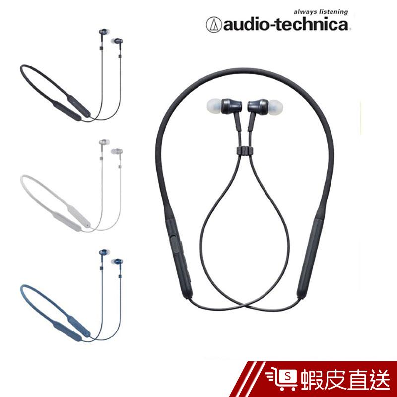 鐵三角 藍芽耳機 藍牙耳機 ATH-CKR500BT 共三色 無線耳機 耳塞式耳機 入耳式 可通話 現貨 蝦皮直送