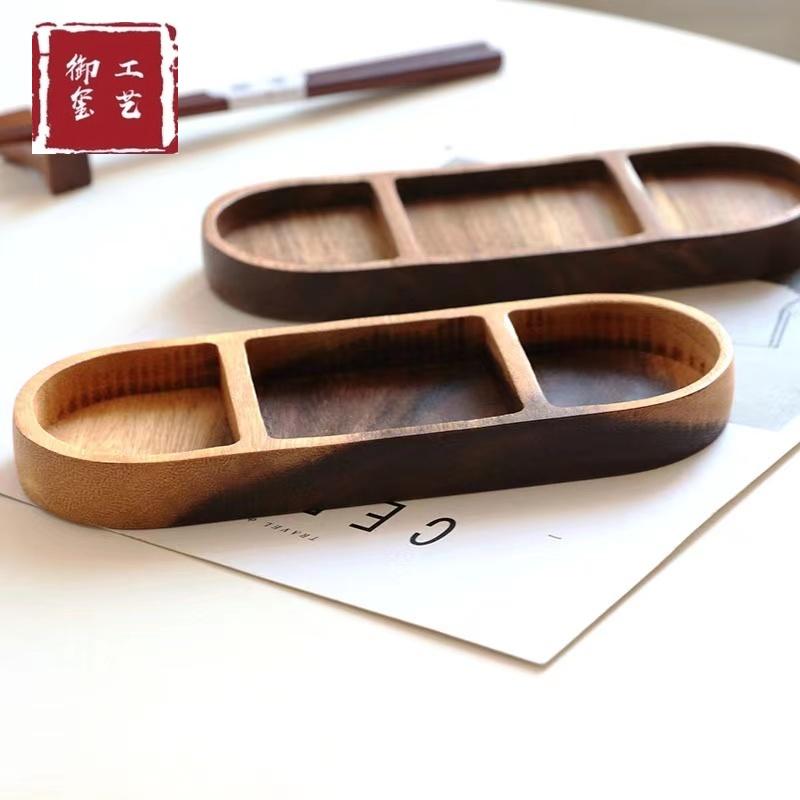 創意復古木質調味蘸料碟家用橢圓醬醋碟小吃碟餐具