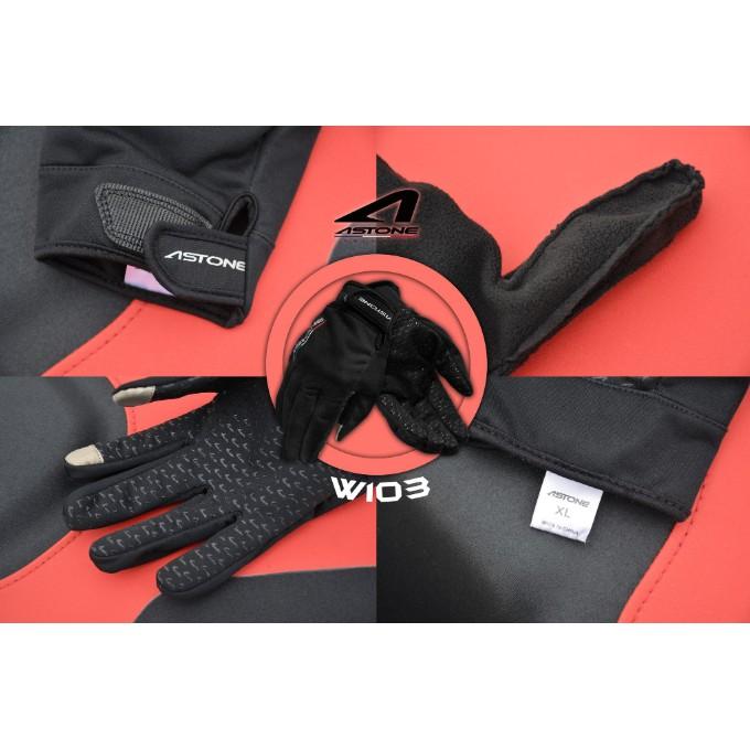 🎉開幕免運🎉 ASTONE W103 手套 騎士手套 輕薄 防水 防滑 可觸控 透氣 防水布料