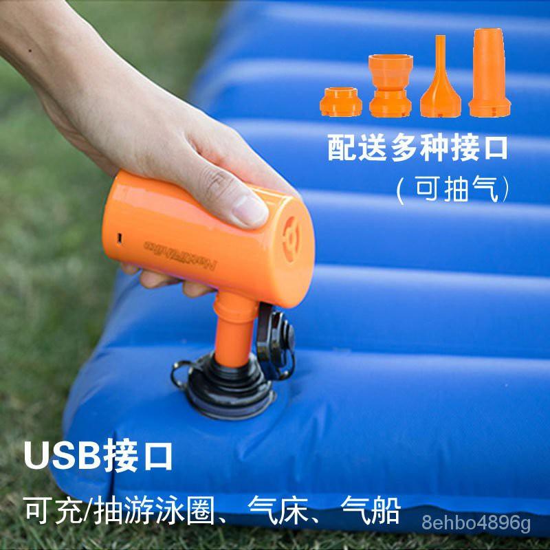 戶外迷你USB充氣泵電動沖氣泵打氣筒氣球救生圈充氣床墊防潮睡墊 fmJv