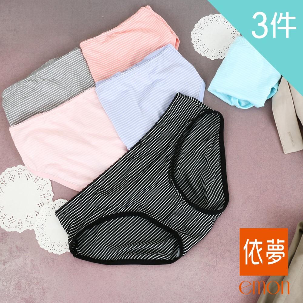 emon 低腰條紋舒柔包邊織帶三角褲 3件組(隨機色)
