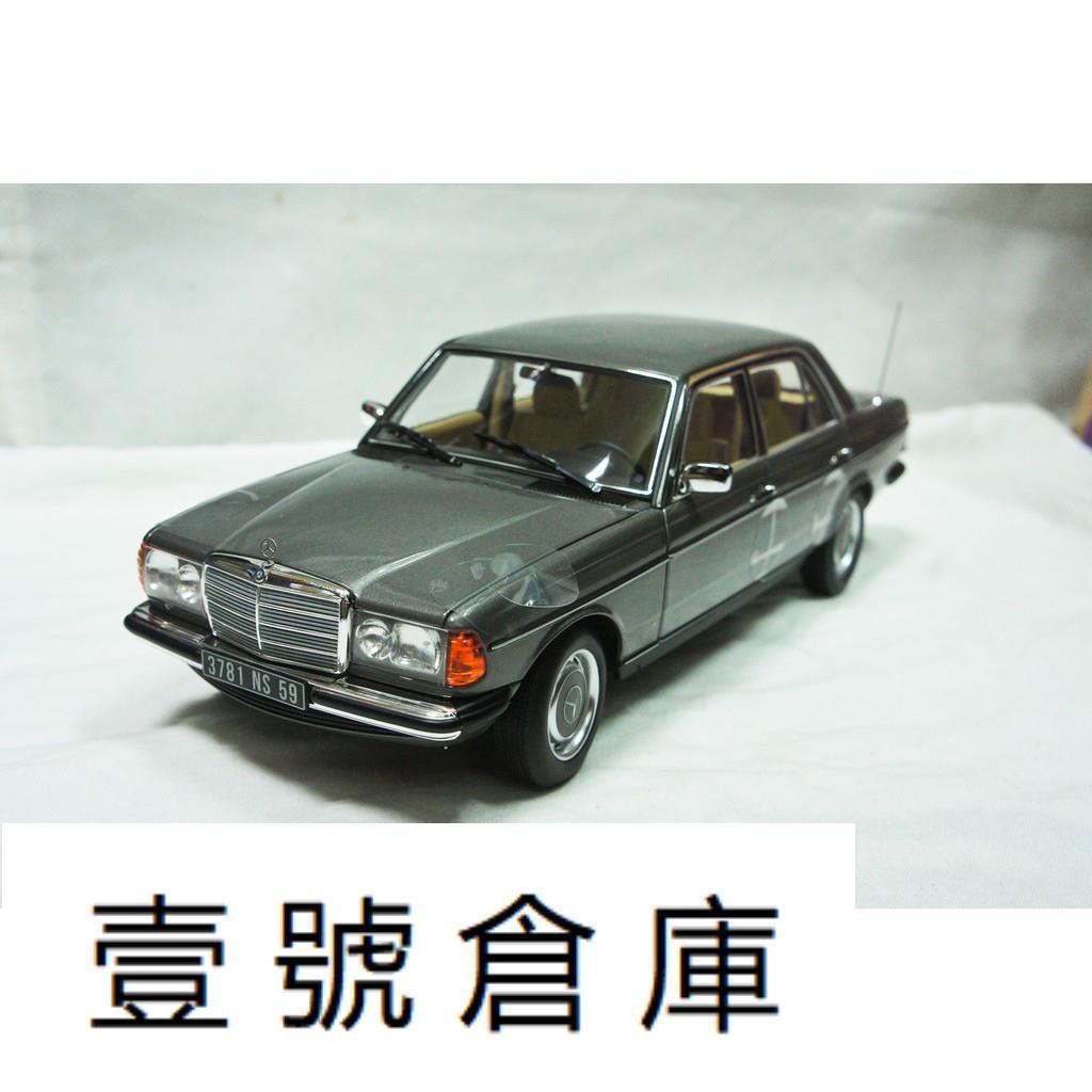 【壹號倉庫】1:18 Mercedes Benz 200 W123 Saloon 1982 灰色 ※合金全開※