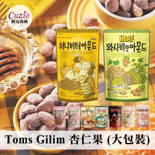 韓國 Toms Gilim HBAF 杏仁果 腰果 綜合堅果 蜂蜜奶油 芥末 大包裝