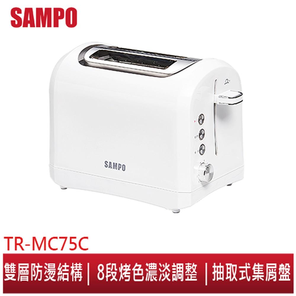 SAMPO聲寶 烤麵包機 TR-MC75C