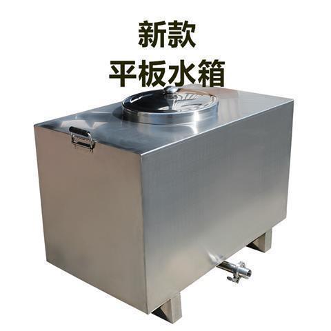 狀元雨 304不銹鋼水箱 平板儲水蓄水箱 長 方形 家用大容量水塔箱