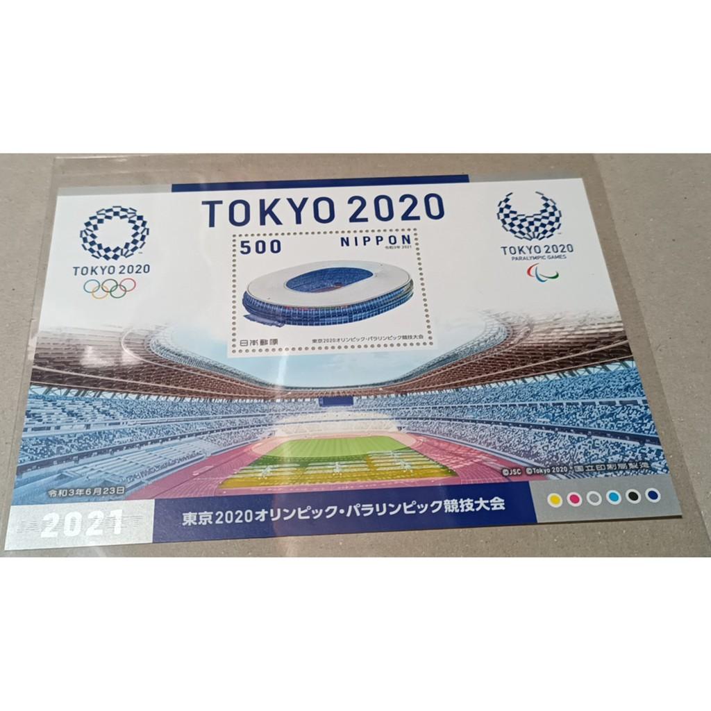東京奧運會 紀念品 限量 日本全新郵票-2020東京奧運會 小型張 現貨