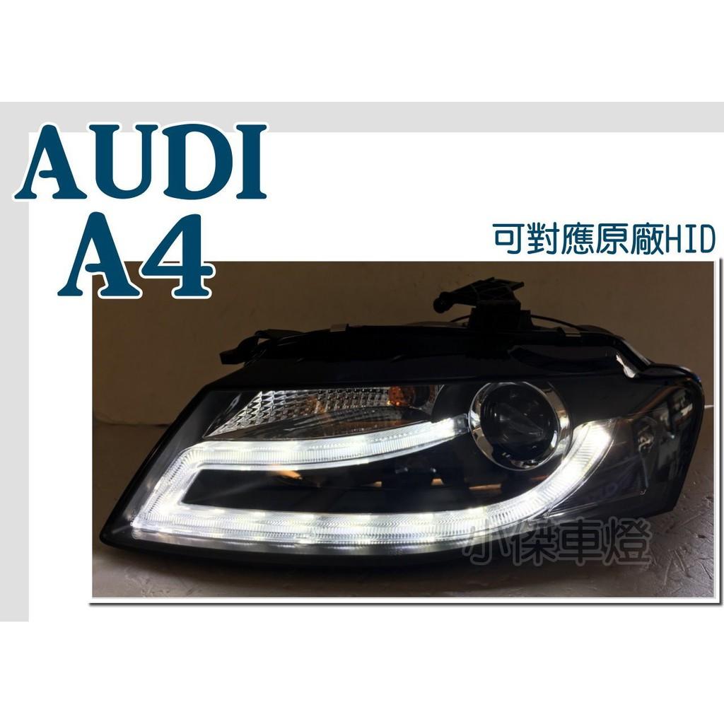 小傑車燈精品--全新 奧迪 AUDI A4 08 09 10 11年 B8類B8.5代光條R8燈眉魚眼 大燈 車燈