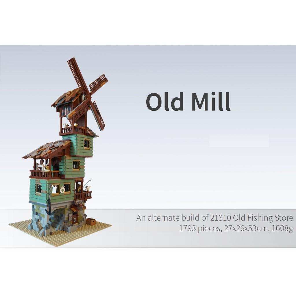樂高 LEGO 21310 老漁屋 MOC 風車 圖紙 說明書