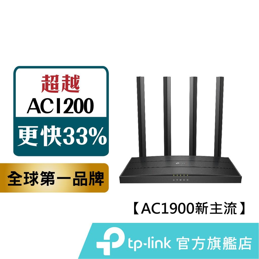 TP-Link Archer C80 AC1900 Gigabit 雙頻 WiFi無線網路分享器 路由器 (新品/福利)