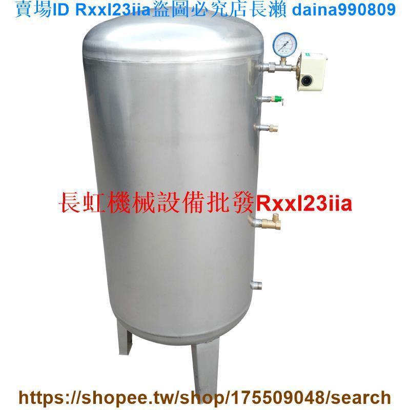 光合壓力罐無塔自動供水器家用304不銹鋼水塔自來水井水增壓水泵