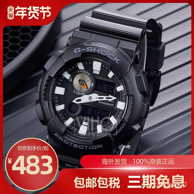 香港直郵卡西歐CASIO經典G-SHOCK運動防水電子男手錶GAX-100B-1A i7wM