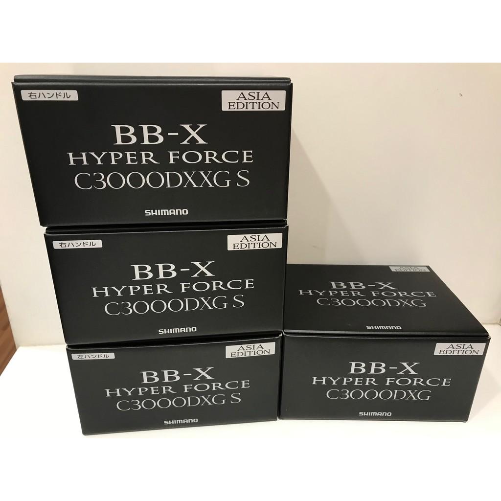 ~ SHIMANO 19年 BB-X HYPER FORCE 亞洲限量版雙限杯手煞捲線器 ~
