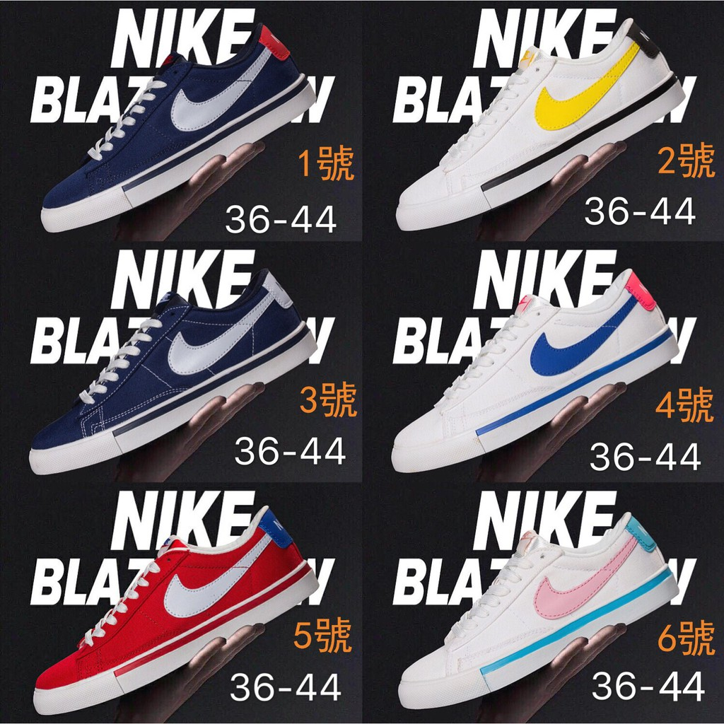 big sale 66932 3a16e Nike阿甘童鞋小童寶寶童鞋男女嬰童阿甘鞋休閒運動鞋魔鬼氈904769-103 | 蝦皮購物
