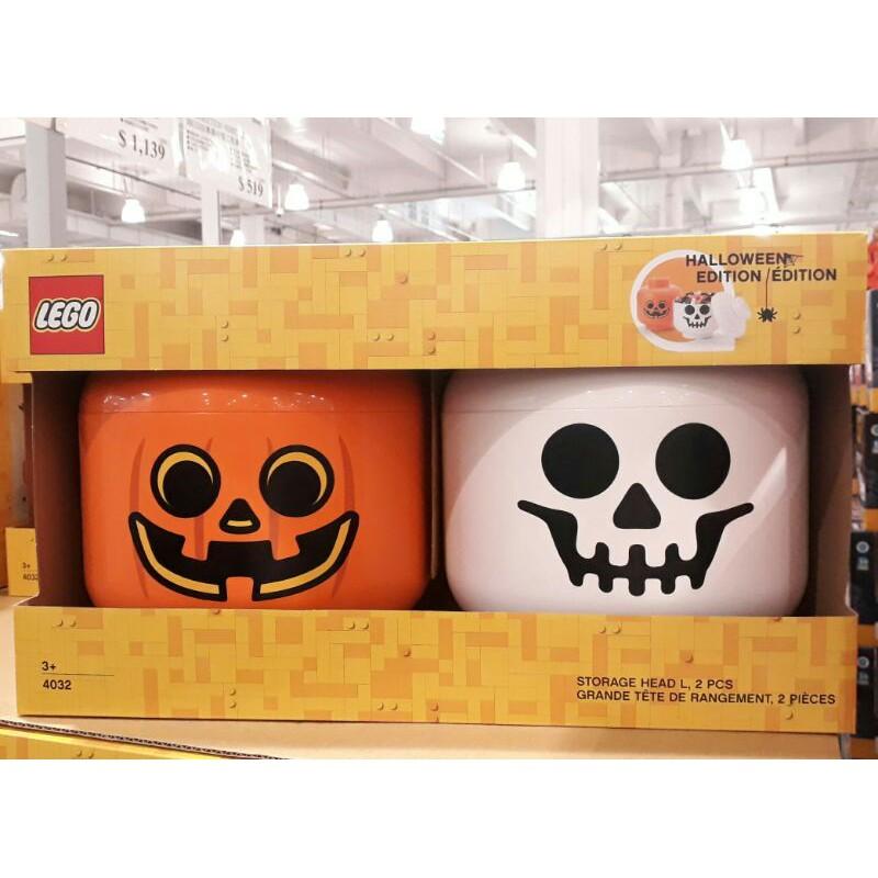 【2入/好市多正品】LEGO 樂高 L號 萬聖節大頭收納盒 收納組 收納 人頭收納盒 南瓜 骷髏頭 糖果罐 萬聖節裝飾